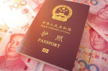 Как получить загранпаспорт в Гуанчжоу (Китай)