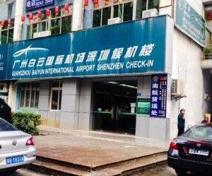 Как добраться на автобусе из Шеньженя в Гуанчжоу (из Байюнь в Шеньжень)