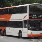 Как доехать на рейсовом автобусе из аэропорта г.Гонконг до границы Шеньженя