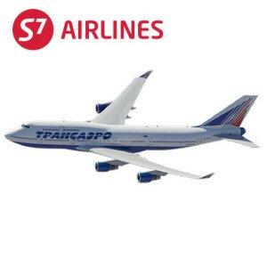 Покупка авиабилетов в Китай