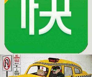 Как вызывать такси в Китае