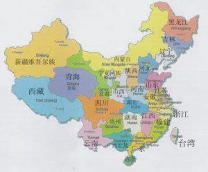 Как запомнить все китайские провинции