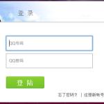 Интернет-фишинг в Китае: как сохранить доступ к своему QQ