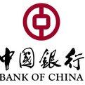 Как получить банковскую карту в Китае